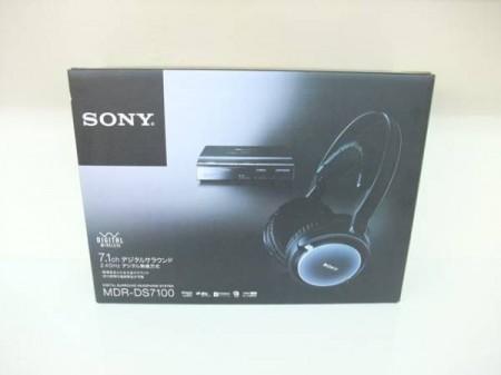 SONY 7.1chデジタルサラウンド ヘッドホン MDR-DS7100