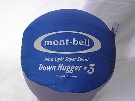 モンベル (mont-bell) シュラフ 寝袋 Ultra Light Spiral Down Hugger #3