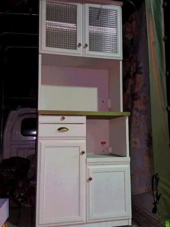 YUAI NEO (ユーアイ ネオ) キッチンボード  クリチコ K-105HOP  WH