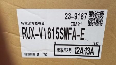 新品 Rinnai リンナイ ガス給湯器 RUX-V1615SWFA-E