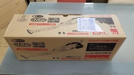 美品 マキタ 充電式ハンディクリーナー CL182FDRFW