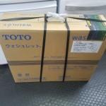 新品 ウォシュレット TOTO TCF702C