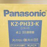 新品 卓上IHクッキングヒーター パナソニック KZ-PH33