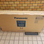 新品 液晶テレビ Panasonic パナソニック VIERA 32Ⅴ型 TH-32F300