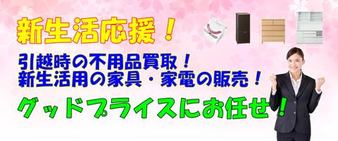 新生活 2019 小