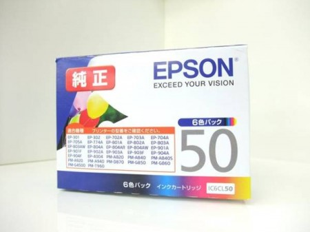 エプソン 純正インク 6色パック IC6CL50