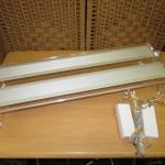 ADA 水草育成用LED照明システム アクアスカイG602