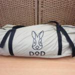 DOD パップフーテント T2-540-TN ドッペルギャンガーアウトドア