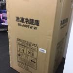 新品 2ドア冷蔵庫 90L アイリスオーヤマ 2017年製