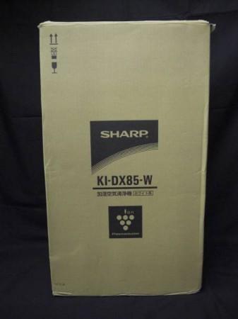 シャープ 加湿空気清浄機 KI-DX85-W 未使用