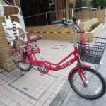 子供乗せ自転車 アサヒ ガーネット 三段変速 オートライト