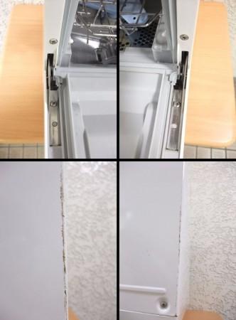食器洗い乾燥機 東芝 2009年製 DWS-600C