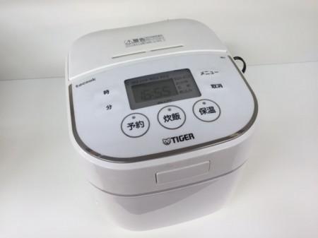 3合炊飯器 タイガー 2013年製 JBU-A550