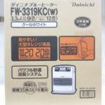 新品 ダイニチ 石油ファンヒーター FW-3319KC(W)