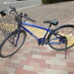 26インチ自転車 ブリジストン SCHLEIN 7段ギア