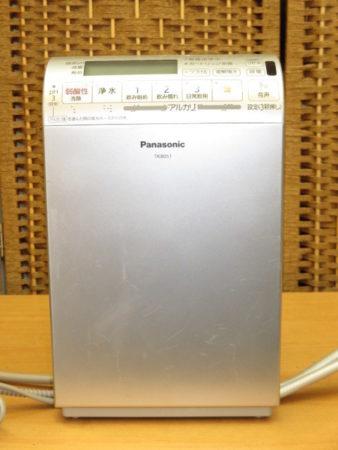 パナソニック アルカリイオン整水器 TK8051