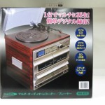 マルチオーディオ・レコードプレーヤー MA-811 未使用品