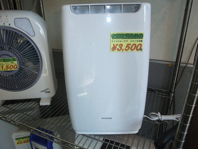 DSCF3292