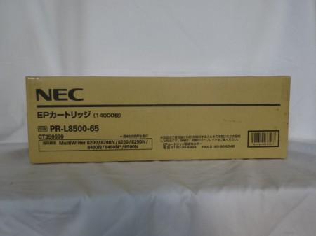 未使用 NEC EPカートリッジ PR-L8500-65
