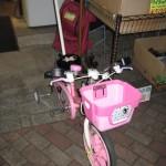 子供用自転車 アイデス カジー14 ミニーマウス
