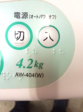 洗濯機 東芝 2011年製 4.2K AW-404