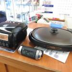 炊飯器 3合 マイコン 東芝 2016年製・ホットプレート 象印 2014年製 等 家電3点