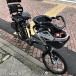 子供乗せ自転車 ふらっかーずアクティブ