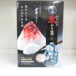 カキ氷器「匠」 DCSP-1451