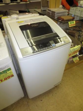 日立 8.0K 洗濯乾燥機 BW-D8TV ビートウォッシュ 2014年製
