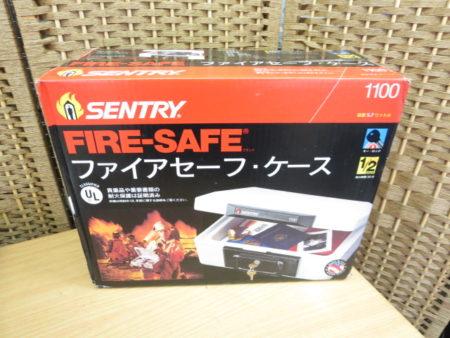 新品 ポータブル耐火保管庫 SENTRY 1100