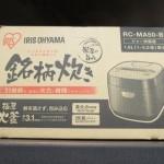 未使用 5.5合 炊飯器 RC-MA50 2台