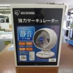新品 サーキュレーター アイリスオーヤマ PCF-C18T