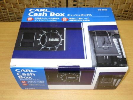 未使用 手さげ金庫 CARL CB-8660