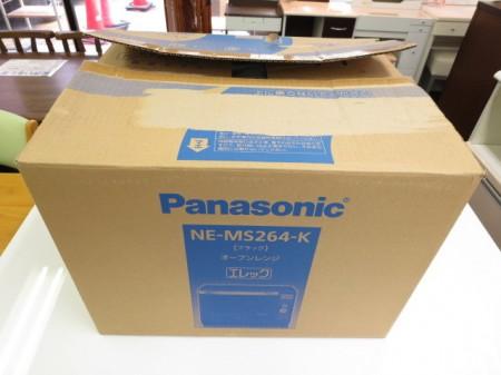 未使用品 オーブンレンジ パナソニック NE-MS264 2017年製