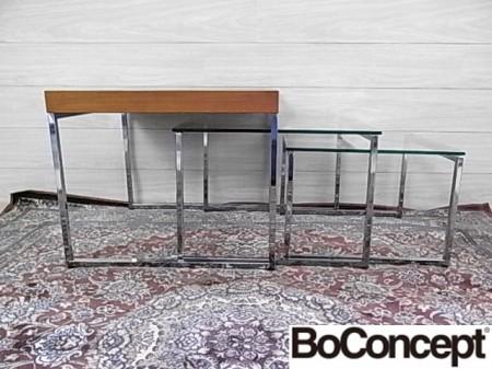 BoConcept ボーコンセプト ネストテーブル
