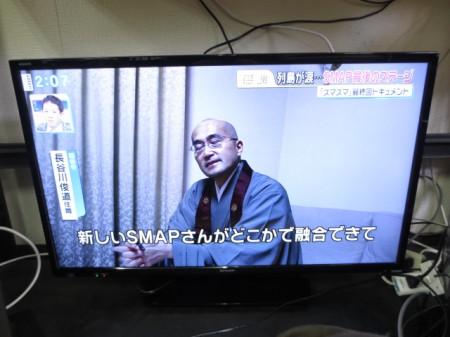 32インチ 液晶テレビ シャープ 2016年製  LC-32H30