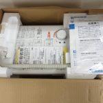 未使用 小型湯沸かし器 リンナイ RUS-V561