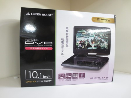 GH-PDV10G