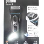 未使用 BRAUN 電気シェーバー 5147S-P