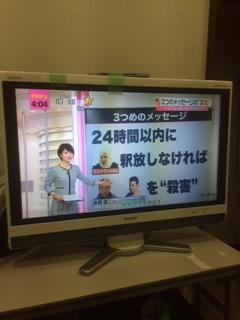 シャープ液晶TV LC-32DE5