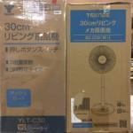 新品 未開封 扇風機 YLT-C30 KI-1730 2台