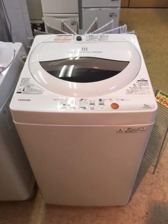 東芝 洗濯機 5.0K 2013年製 AW-50GL
